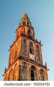 The famous Martinitoren church tower in the Dutch city of Groningen