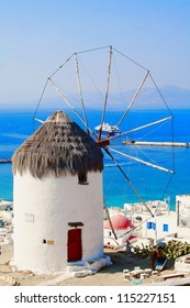 Famous Mykonos Windmill -windmill overlooking the town of Mykonos Greece
