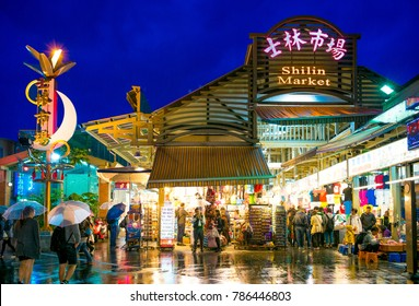 Famous night market in Taipei