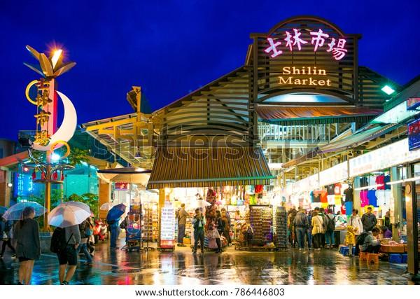 Famous night market in Taipei