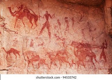 Famous prehistoric rock paintings of Tassili N'Ajjer, Algeria