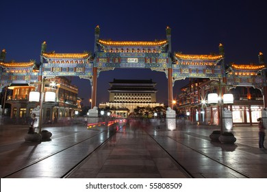 The famous Qianmen Street at night. Beijing, China