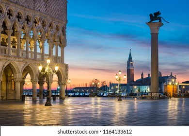 Famous San Marco square at night in Venice, Italy