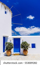 Famous Santorini and Mykonos windmills, architecture detail, Cyclades, Greece