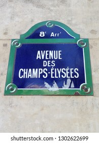 Famous shopping Ave in Paris France