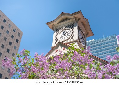 Famous sightseeing spots in Sapporo, Clock Tower  / Sapporo City Hokkaido, Japan