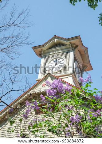 Famous Sightseeing Spots Sapporo Clock Tower Stock Photo