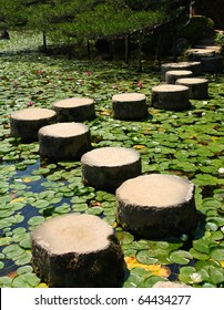 Famous stepping stones in Heian Shrine in Kyoto (Japan)