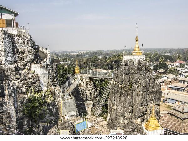 Famous Taung Kwe Paya Unusual Buddhist Stock Photo (Edit Now