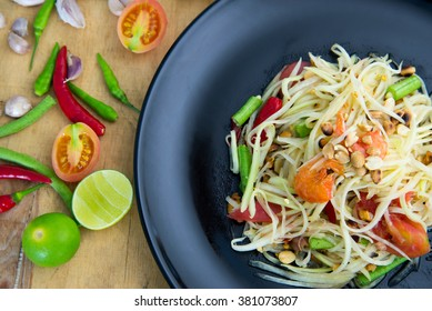 "Famous Thai food, papaya salad or what we called ""Somtum"" in Thai"