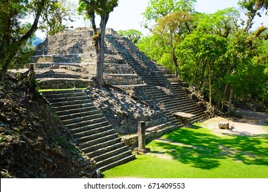 Famous World Wonder Mayan Ruins Of Copan In Honduras