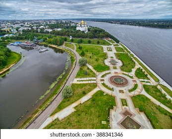 """Famous Yaroslavl """"Strelka"""" Park view from the sky"""