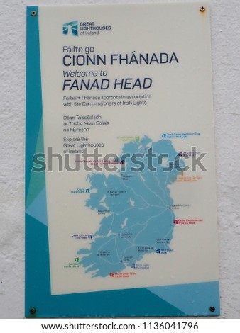 Lighthouses In Ireland Map.Fanad Head County Donegal Ireland May Stock Photo Edit Now