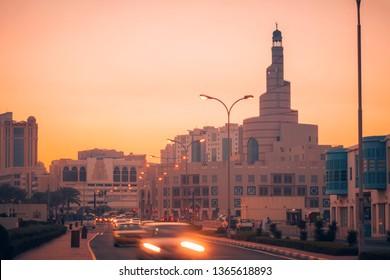 The Fanar Mosque in Doha. Doha, Ad-Dawhah, Qatar.