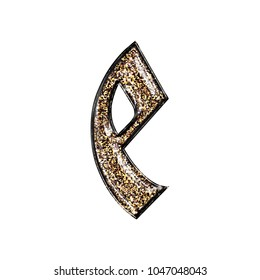 Fancy sparkling glittery gold style lowercase or small letter E in a 3D illustration with a golden sparkle glitter effect and royal ancient font isolated on a white background with clipping path.