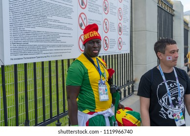 Fans go to the stadium. June 24, 2018. Yekaterinburg. 3 hours to match. Match Japan - Senegal