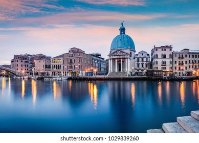 Fantastic spring sunrise in Venice with San Simeone Piccolo church. Colorful morning scene in Italy, Europe. Magnificent Mediterranean landscape. Traveling concept background.