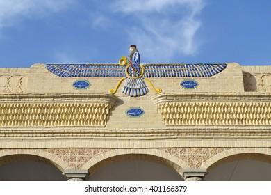 Faravahar on the top of the Zoroastrian temple
