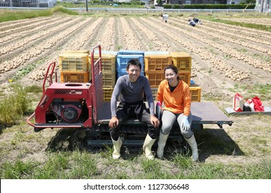 Farmer's Japanese young couple