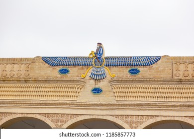 """Farvahar the Zoroastrian Symbol of """"Good Words, Good thoughts and Good Deeds; Yazd fire temple, Iran"""