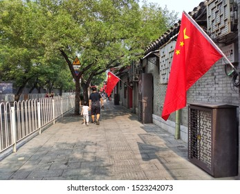 A father and his child are out on a National Day holiday.Beijing, China, Sept. 30, 2019.
