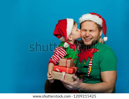 Father Son Xmas Gifts Portrait Stylish Stock Photo (Edit Now