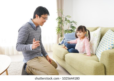 father taking care of child
