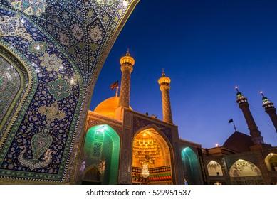 Fatima Masumeh Shrine in Qom city in Iran