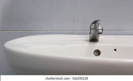 Faucet on the sink