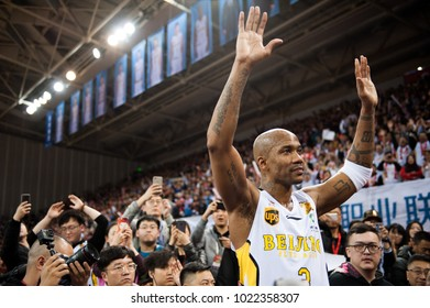 Feb 11, 2018 - Beijing, China: Stephon Marbury gesture to fans before his retirement ceremony after  a CBA game between Beijing Fly Dragons and Jiangsu Dragons, on February 11,2018, in Beijing, China.