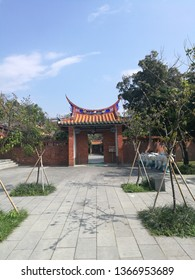 Feb 15 2019: Taipei Taiwan: ancient gate entry to  Taipei Confucius Temple. Ancient of Courtyard  the Confucius Temple in Taipei, Taiwan