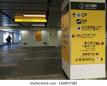 Feb 15 2019: Taipei Taiwan: walkway and taxi service point at Taoyuan International Airport train connect to Taiwan Main station.