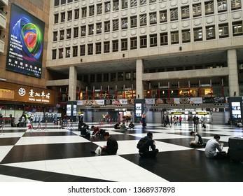 Feb 15 2019: taipei, Taiwan: Main hall and Lobby of Taipei Main Station and tickets vending machine. Center of transportation in Taipei