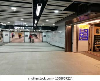 Feb 15 2019: Taipei Taiwan: walkway service point at Taoyuan International Airport train connect to Taiwan Main station.