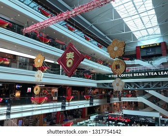 Feb 16/2019 Morning at Atrium of Singapura Plaza with Chinese new year decoration theme, Singapore