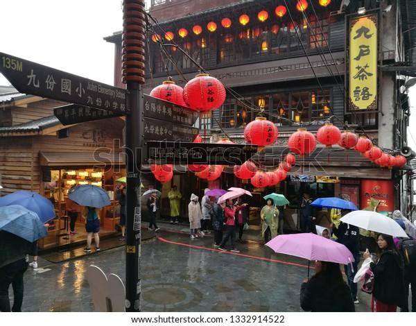 Feb 17 2019 Ruifang Taiwan Jiufen Stock Photo Edit Now 1332914522