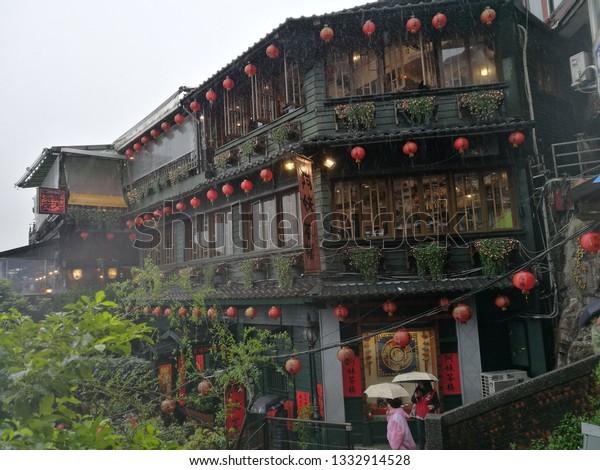 Feb 17 2019 Ruifang Taiwan Jiufen Nature Stock Image 1332914528