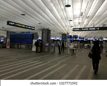 Feb 19 2019: Taipei Taiwan: Check in town for loading luggage from Taipei city, one stop service in MRT and Taiwan Taoyuan International Airport.