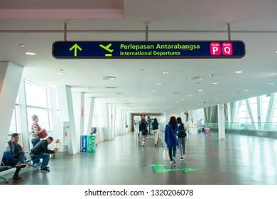 Feb 2019, MALAYSIA: Passengers making their way to departure gateway inside KLIA2, Kuala Lumpur International Airport 2.
