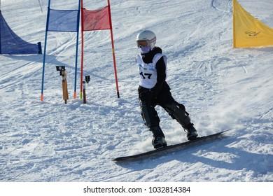 "February 07, 2018 Borislav. Ukraine. Championship of Ukraine 2018 on snowboarding ""Parallel disciplines"""