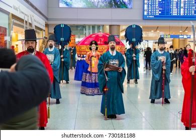 February 21, 2016: South Korea, Incheon International Airport. Korean national concert, historical costume parade of  royal family of the Joseon dynasty . Presentation of national  traditions.