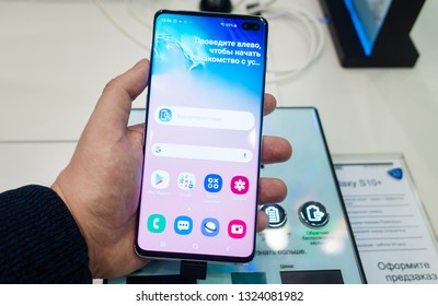 February 28, 2019 Moscow, Russia. The new smartphone from Samsung Galaxy s10+ on the shelf in the gadget store.