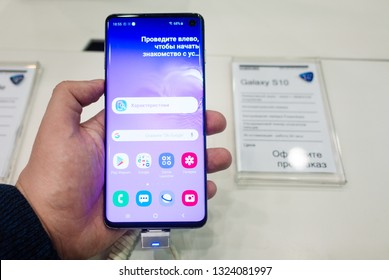 February 28, 2019 Moscow, Russia. The new smartphone from Samsung Galaxy s10 on the shelf in the gadget store.
