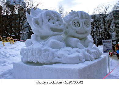 February 7, 2018, Japan, Hokkaido, the 69th Sapporo Snow Festival venue landscape. In the morning 2018 venue with a temperature minus 10 degrees, tourists visit from all over the world and young and o