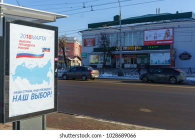 February 7, 2018. Orel, Russia A poster with information on the election of the President of the Russian Federation at a bus stop in Orel.