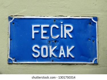 Fecir Sokak (Dawn Street) sign in Cunda Island, Ayvalik, Turkey.