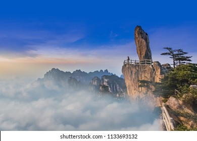 Feilai Stone Natural Landscape in Huangshan Scenic Spot, Huangshan City, Anhui Province