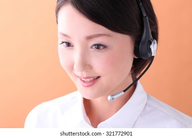 The female of the call center