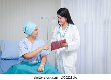 Female doctors recommend patients using chemotherapy as a way to help control cancer. There are questions about the history of patient information and general physical examination. Treatment concepts