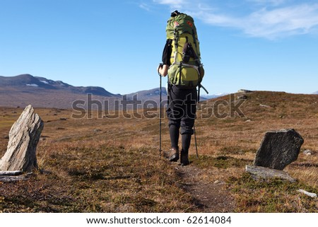 90bcb75b90 Female Hiker Huge Backpack On Tour Stock Photo (Edit Now) 62614084 ...